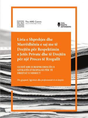 publication-free-express-alb